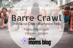 DMB Barre Crawl